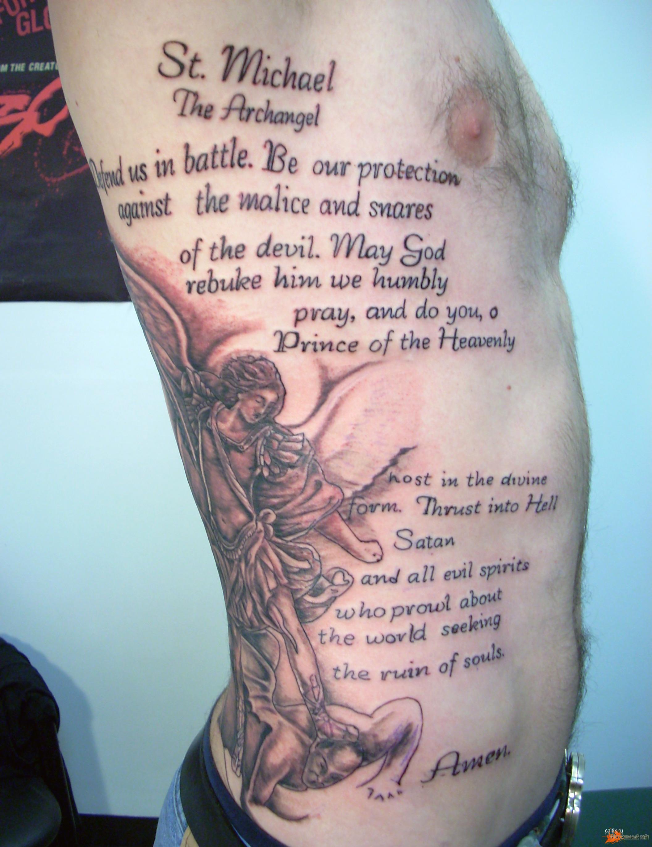 st_michael-tattoo-05.jpg