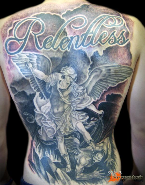 татуировка с молитвой Архангелу Михаилу