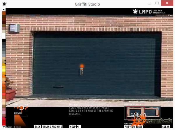Поверхности для Graffiti Studio и инструкция по их установке