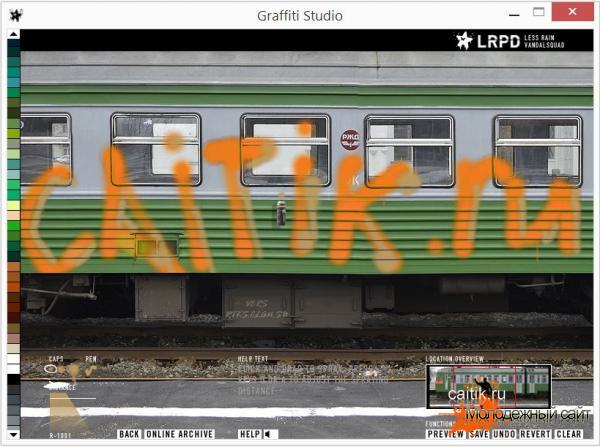 граффити в подъезде