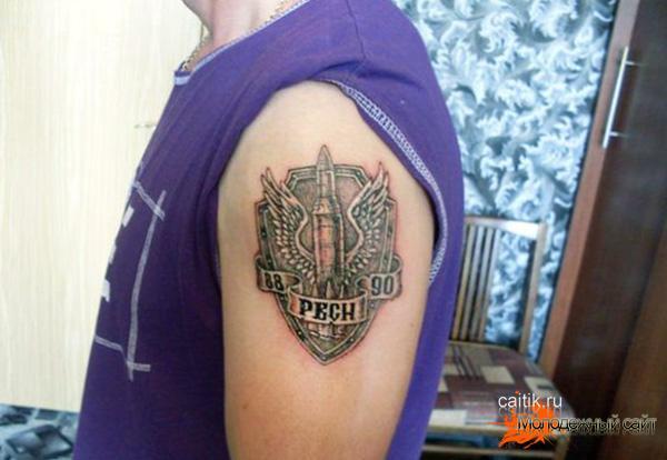 татуировка РВСН